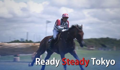 Ready Steady Tokyo~東京2020馬術テストイベント~