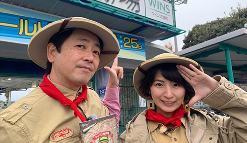 日本漫遊ウインズの旅