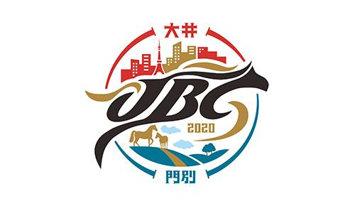 大井×門別 JBC前夜祭