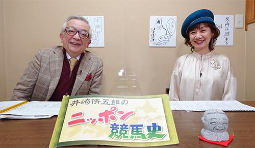 井崎脩五郎の続・ニッポン競馬史4